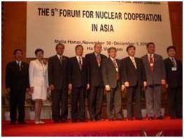 Hợp tác đa phương trong lĩnh vực năng lượng nguyên tử