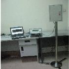 Nghiên cứu chế tạo thiết bị quan trắc cảnh báo phóng xạ sớm