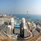 Một lò phản ứng nữa của Hàn Quốc bị dừng đột ngột đã làm tồi tệ hơn sự thiếu hụt năng lượng