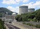 Chương trình khởi động lại hạt nhân của Nhật Bản